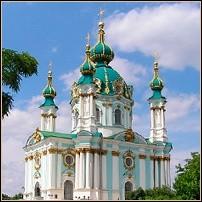 Андревская церковь